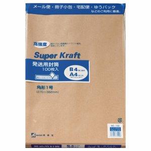 ピース 732-00 発送用封筒スーパークラフト テープ付 角1 100G /M2
