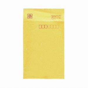 マルアイ SP-TM115 ワンタッチセーフパック 文庫本・カセットテープ用 内寸135×210mm