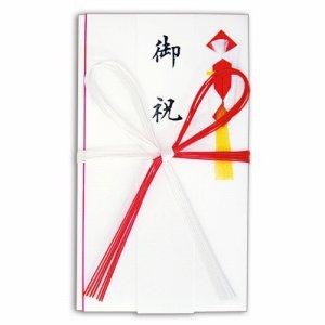 NO.2653 赤白7本 花結 金封 高級和紙 短冊付 汎用品