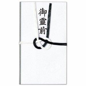 赤城 キ2 黒白5本 御霊前上柾紙 奉書紙 ハス型入
