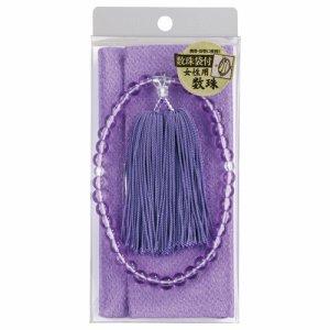 マルアイ ジユ-S32PU 数珠セット 女性用 紫水晶風 保存袋付
