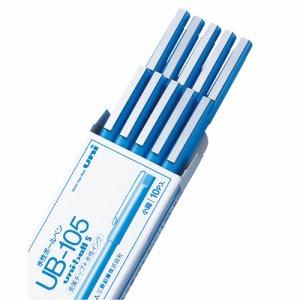 三菱鉛筆 UB105.33 水性ボールペン ユニボール 0.5mm 青 1セット10本