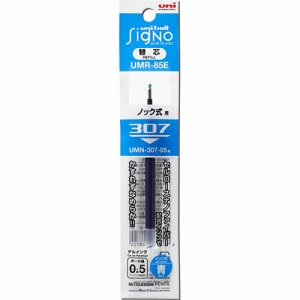 三菱鉛筆 UMR85E.33 ゲルインクボールペン替芯 0.5mm 青 ユニボール シグノ 307用 1セット10本