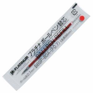 プラチナ SBSP-80A(F07)#2 油性ボールペン替芯(なめらかインク) 0.7mm 赤