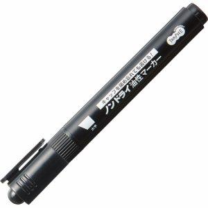 TS-NDBA-1B キャップ式ノンドライ油性マーカー シングル 太字(平芯) 黒 1セット(10本) 汎用品