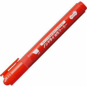TS-NDBA-1R キャップ式ノンドライ油性マーカー シングル 太字(平芯) 赤 1セット(10本) 汎用品