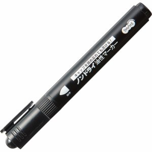 TS-NDMA-1B キャップ式ノンドライ油性マーカー シングル 細字 黒 汎用品