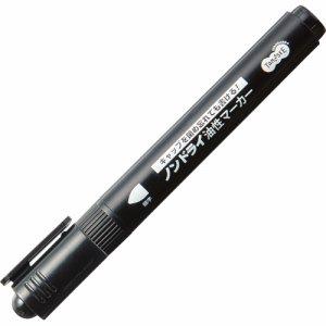 TS-NDMA-1B キャップ式ノンドライ油性マーカー シングル 細字 黒 1セット(10本) 汎用品