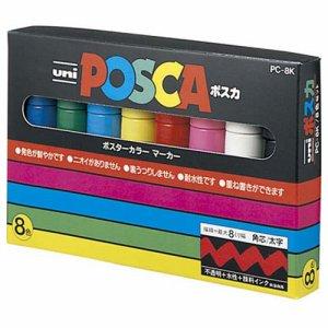 三菱鉛筆 0151269 水性マーカー ポスカ 太字角芯 8色各色1本