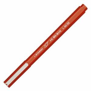 三菱鉛筆 L50.15 水性サインペン リブ極細 0.5mm 赤