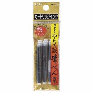 プラチナ SPF-200#1 カートリッジ式筆ペン専用カートリッジインク SPF-200#1