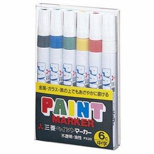 三菱鉛筆 0151795 油性ペイントマーカー 中字丸芯 6色各色1本