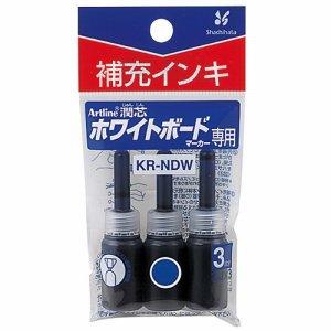 シャチハタ KR-NDW-B アートライン潤芯ホワイトボードマーカー用補充インキ 青