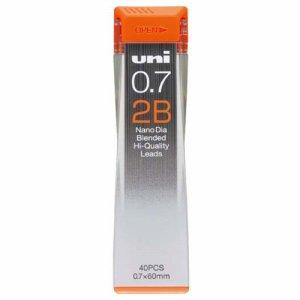 三菱鉛筆 U07202ND2B シャープ替芯 ユニ ナノダイヤ 0.7mm 2B