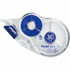 ペンテル XZT515-W 修正テープ 使い切りタイプ 30m巻 ピタットライン付 5mm幅