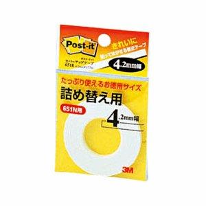 3M 651R カバーアップテープ 詰替用 4.2mm幅×17.7m 白