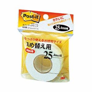 3M 658R カバーアップテープ 詰替用 25.4mm幅×17.7m 白