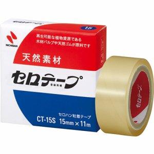 ニチバン CT-15S セロテープ 小巻 15mm×11M
