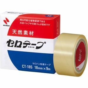 ニチバン CT-18S セロテープ 小巻 18mm×9M 箱入り