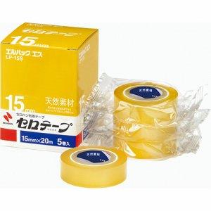 ニチバン LP-15S セロテープ エルパック エス 小巻 15mm×20m