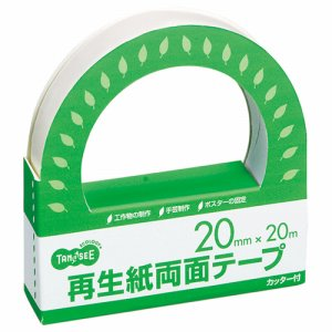 TSRT-20 再生紙両面テープ カッター付 20mm×20m 1巻 汎用品