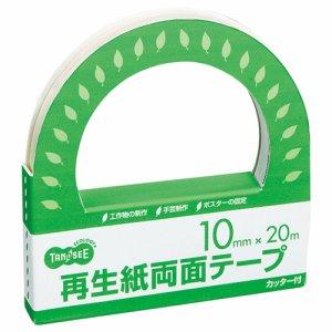 TSRT-10 再生紙両面テープ カッター付 10mm×20m 10巻セット 汎用品
