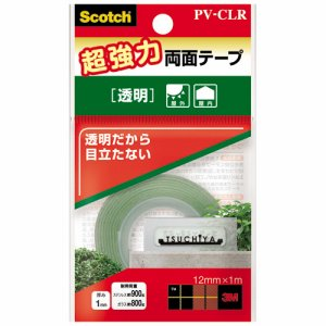 3M PV-CLR スコッチ 超強力両面テープ 透明 12mm×1M