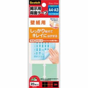 3M 8602S スコッチ 掲示用両面テープ 壁紙用 S 21×21mm