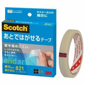 3M 821-3-15 スコッチ あとではがせるテープ 大巻 15mm×30m