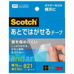 3M 821-3-18 スコッチ あとではがせるテープ 大巻 18mm×30m