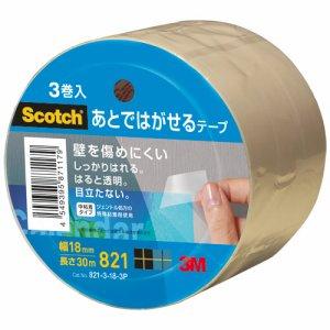 3M 821-3-18-3P スコッチ あとではがせるテープ 大巻 18mm×30m