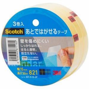 3M 821-3-15-3P スコッチ あとではがせるテープ 大巻 15mm×30m