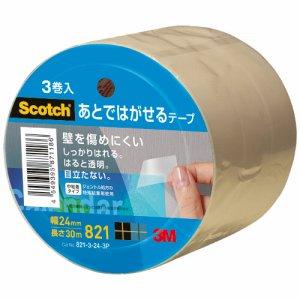 3M 821-3-24-3P スコッチ あとではがせるテープ 大巻 24mm×30m
