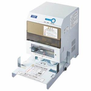 ライオン DP-300 電動パンチ 300枚穿孔