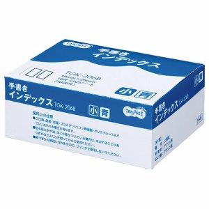 TGK-206B 手書きインデックス 小 18×25mm 青枠 業務用パック 1パック(3600片:16片×225シート) 汎用品