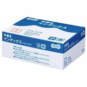 TGK-207R 手書きインデックス 小 18×25mm 赤枠 業務用パック 1パック(3600片:16片×225シート) 汎用品