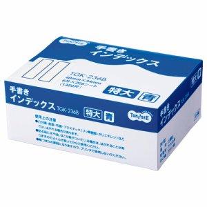 TGK-236B 手書きインデックス 特大 40×34mm 青枠 業務用パック 1パック(1350片:6片×225シート) 汎用品