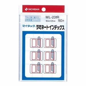 ニチバン ML-231R マイタック ラミネートインデックス 保護フィルム付 小 18×25mm 赤枠