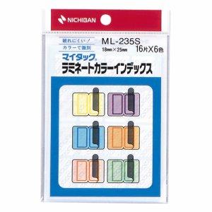 ニチバン ML-235S マイタック ラミネートカラーインデックス 保護フィルム付 小 18×25mm 6色