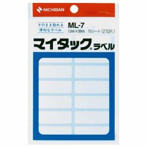 ニチバン ML-7 マイタックラベル 一般無地 13×38mm