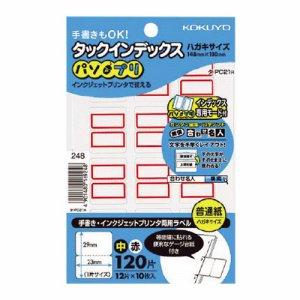 コクヨ タ-PC21R タックインデックス(パソプリ) 中 23×29mm 赤枠