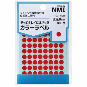 NMI RCLR-08 はがせるカラー丸ラベル 8mm 赤