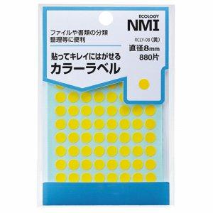 NMI RCLY-08 はがせるカラー丸ラベル 8mm 黄