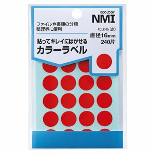 NMI RCLR-16 はがせるカラー丸ラベル 16mm 赤