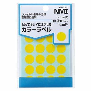 NMI RCLY-16 はがせるカラー丸ラベル 16mm 黄