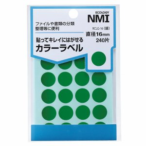 NMI RCLG-16 はがせるカラー丸ラベル 16mm 緑