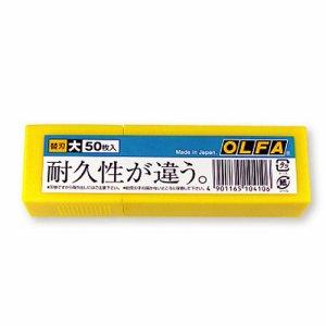 オルファ LB50K カッター替刃(大) L型