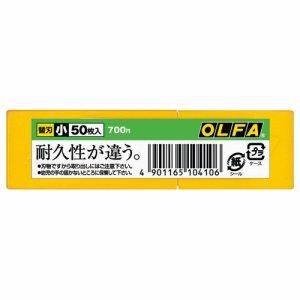 オルファ SB50K カッター替刃(小) A型