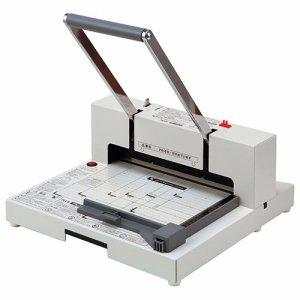 PLUS PK-513LNホワイトかんたん替刃交換 断裁機 裁断幅299mm(A4長辺) ホワイト