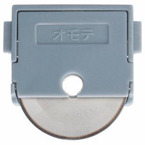 コクヨ DN-TR01A ペーパーカッター用替刃 チタン丸刃